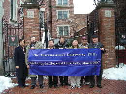 IBEC Members attending class at Harvard University as Guest of the Dean